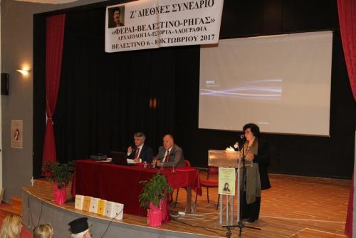 Χαεριτισμός της Αικ. Πολυμέρου-Καμηλάκη, Προεδρου της Ιστ. και Λαογρ. Εταιρείας των Θεσσαλών