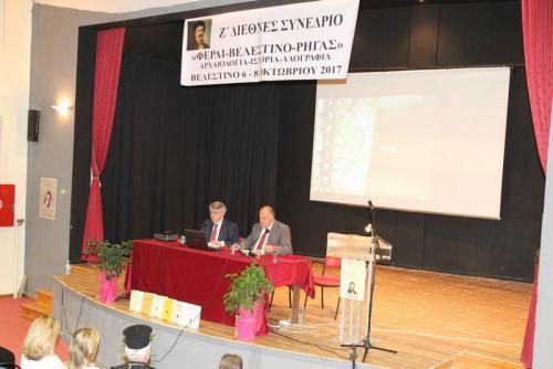 Εναρκτήρια Συνεδρίαση, ο Δήμαρχος κ. Δ. Νασίκας και ο Πρόεδρος της Επιστημονικής Εταιρείας Δρ. Δ. Καραμπερόπουλος
